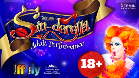 SINderella Pantomime ADULTS ONLY!